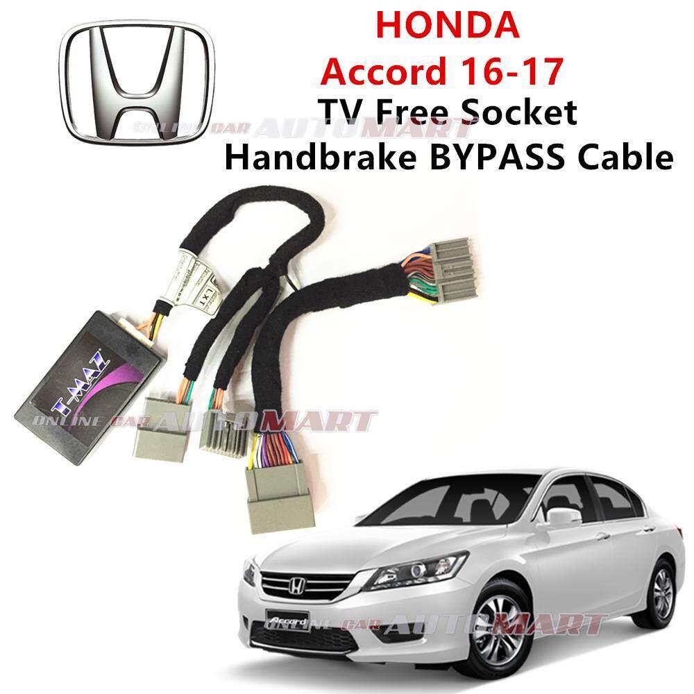 Honda Accord 16-17 Plug n Play Canbus handbrake ByPass Car DVD Video While Driving In Motion (TV Free Socket)