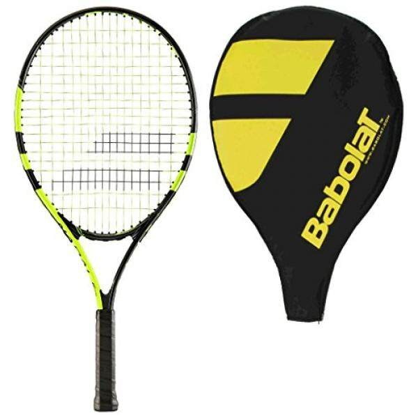 Babolat Nadal 25 Junior Tennis Racquet - Strung with Cover / From USA