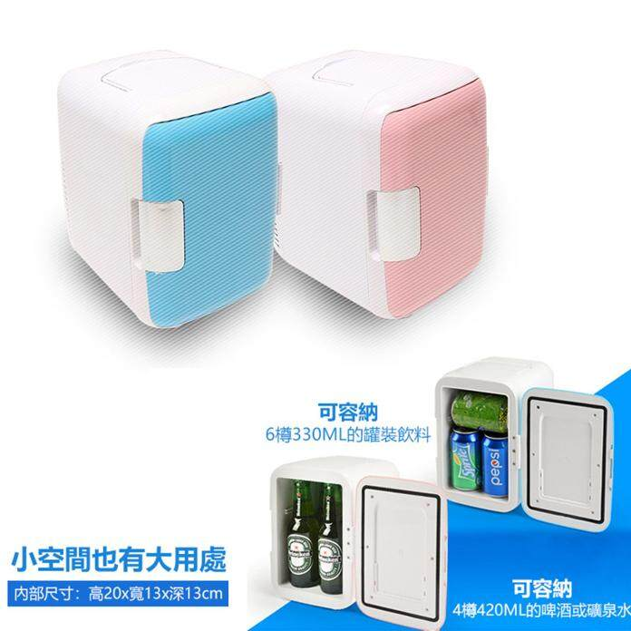 4 Liter Car Refrigerator, Mini Cold and Warm Small Refrigerator, 4L Car Home Small Dormitory Household Reefer, Fast Cooling - Random Colour