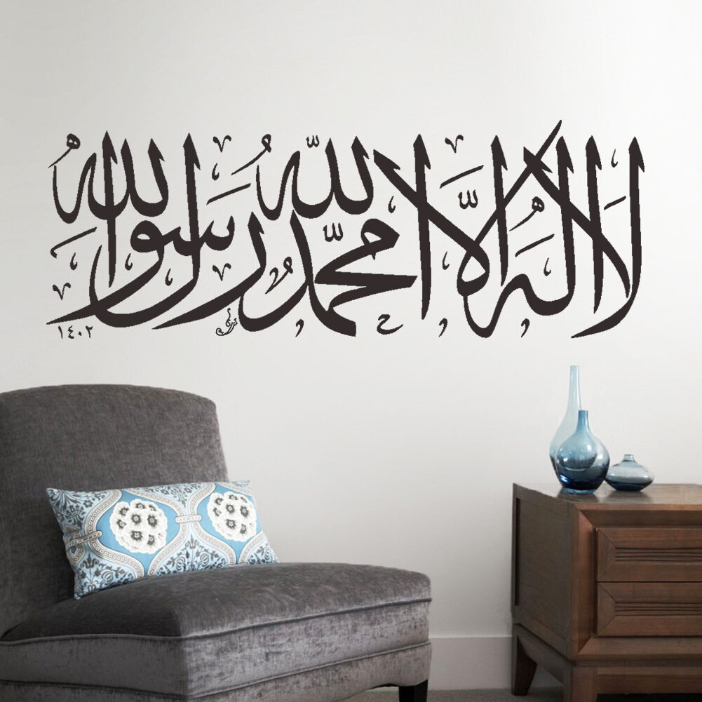 Easy To Apply And Remove It Is A Stylish Home Decoration You Can Use Decorate The Living Room Bedroom So On Suitable For Any Flat Smooth Surface