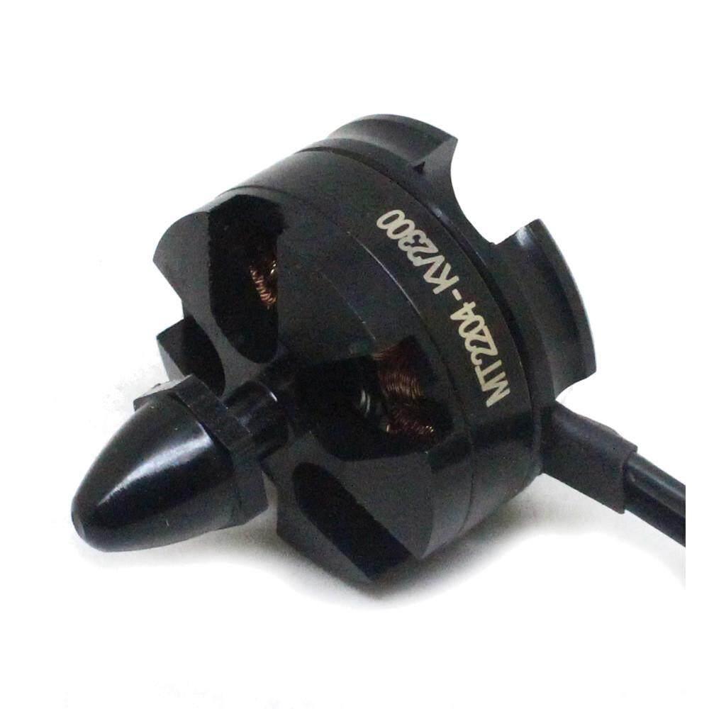 Myanswer Mt2204 2300kv Ccw มอเตอร์ไร้แปรงสำหรับคอปเตอร์สี่ใบพัดขนาดเล็กด้ายสีดำจัดส่งฟรี By Myanswer.