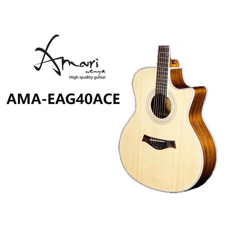 Enya Amari EAG40ACE Acoustic Guitar with EQ (AMA-EAG40ACE) Malaysia