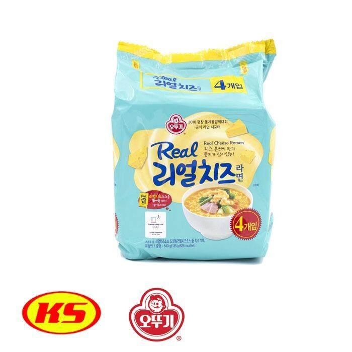 Korea Ottogi Real Cheese Ramen 540g (1 bundle = 4pack)