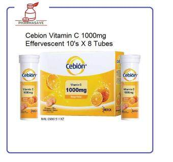Cebion Vitamin C 1000mg effervescent 8x10's (Free Shipping)