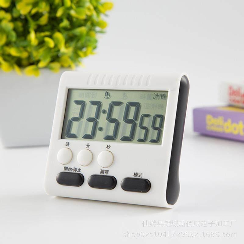 Magnetic LCD Besar Pengatur Waktu Dapur Digital Alarm Count Up Down Clock 24 Jam-Intl