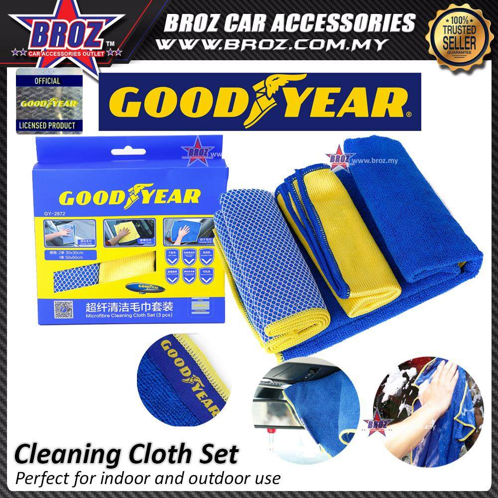 Broz Goodyear GY-2872 3 in 1 Cleaning Cloth Set