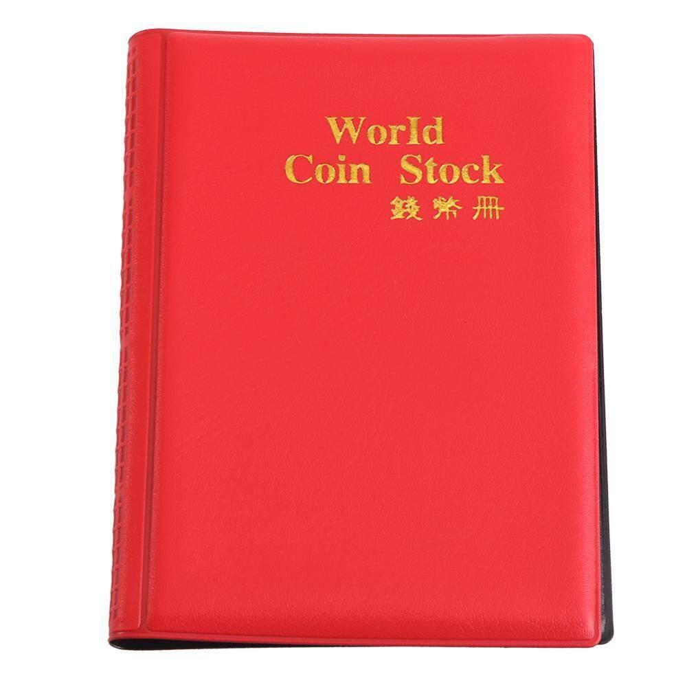 Hình ảnh New 120 Pockets 10 Pages World Coin Storage Folder Album Money Collecting Holder Book Red - intl