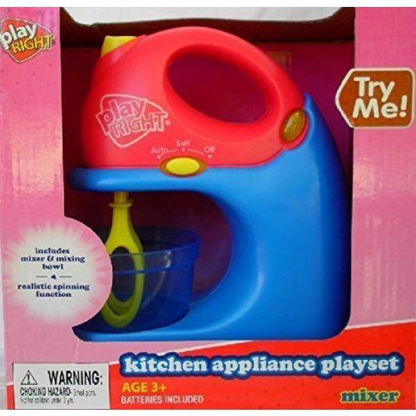 Play Right Kitchen Appliance Playset- Toy Mixer - intl
