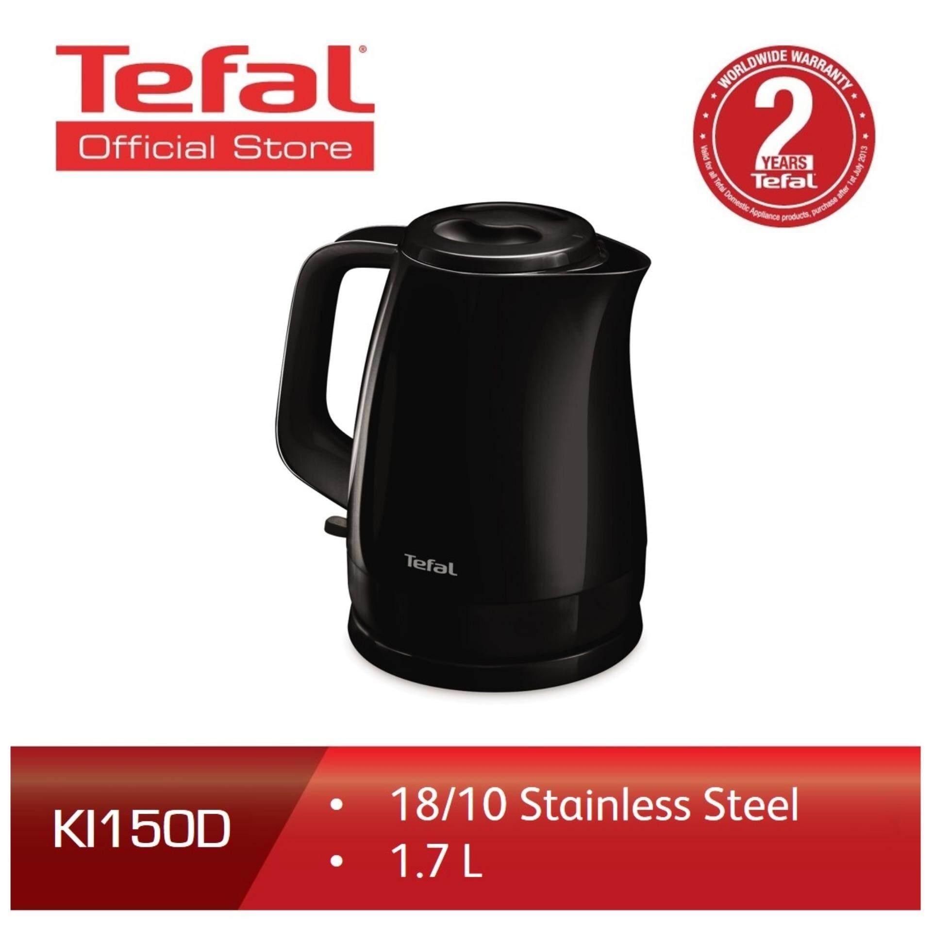 Tefal Good Value Stainless Steel Kettle   1.7L (Black) (KI150D)