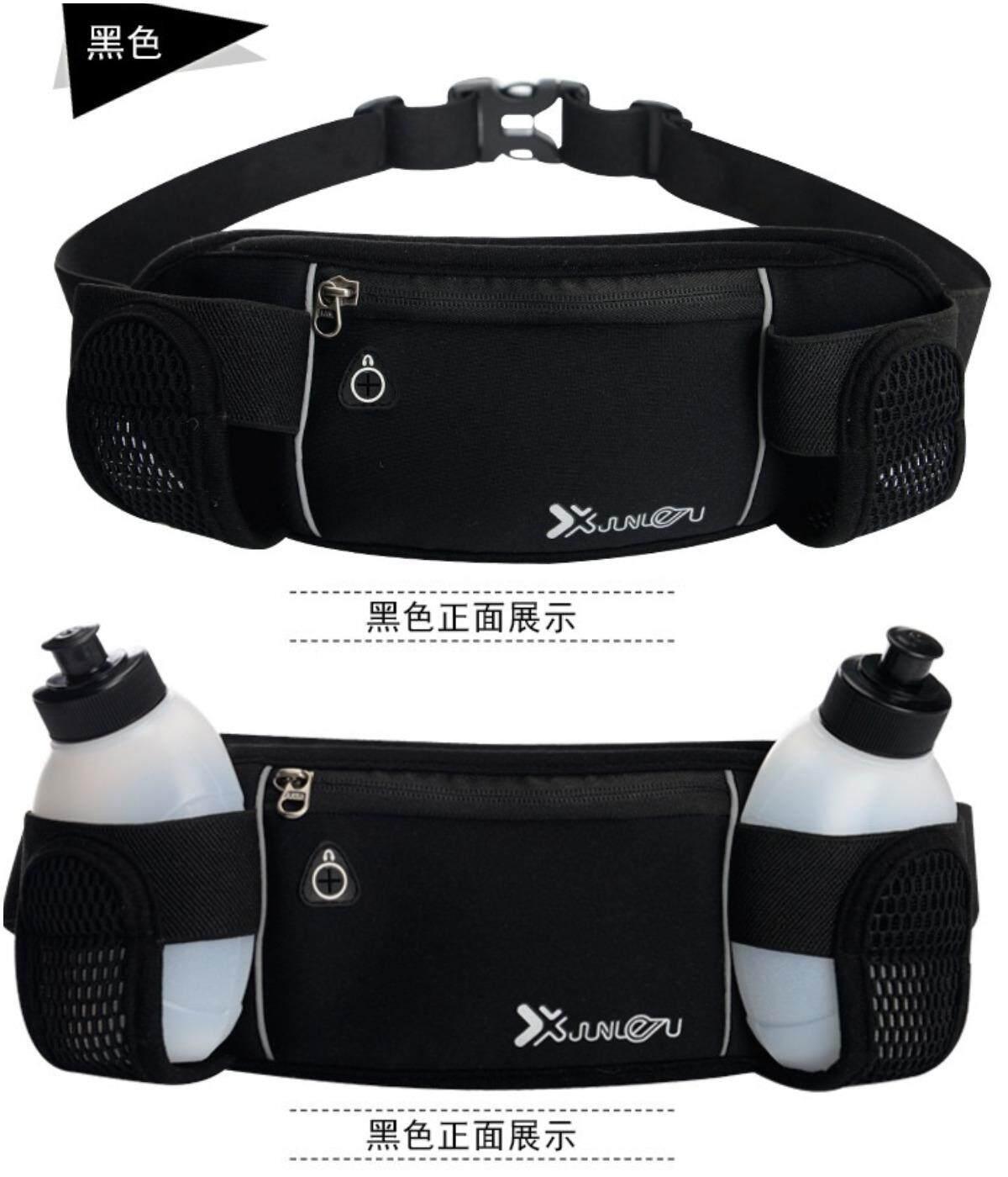 Waterproof Sport Running Waist Band Bag With 2 Bottles(Black)