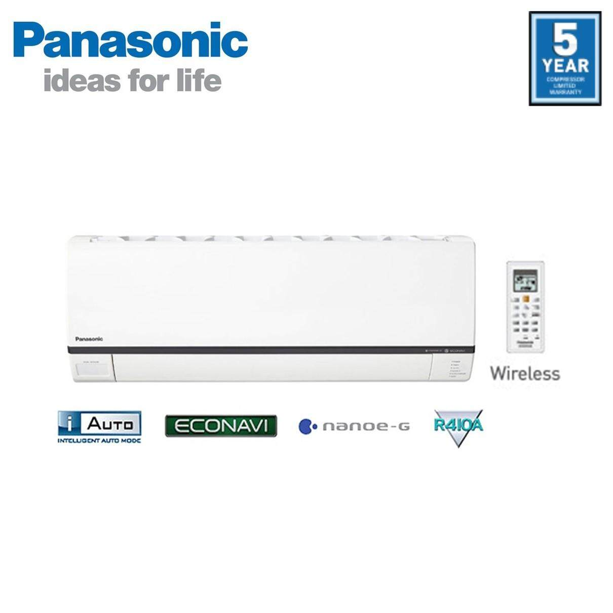 PANASONIC CS-V12RKH/CU-V12RKH 1.5HP DELUXE ECONAVI NON-INVERTER AIR CONDITIONER