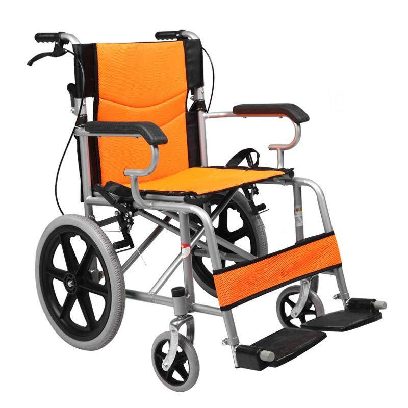 Warbase Lightweight Foldable Steel WheelChair For Home And Travel