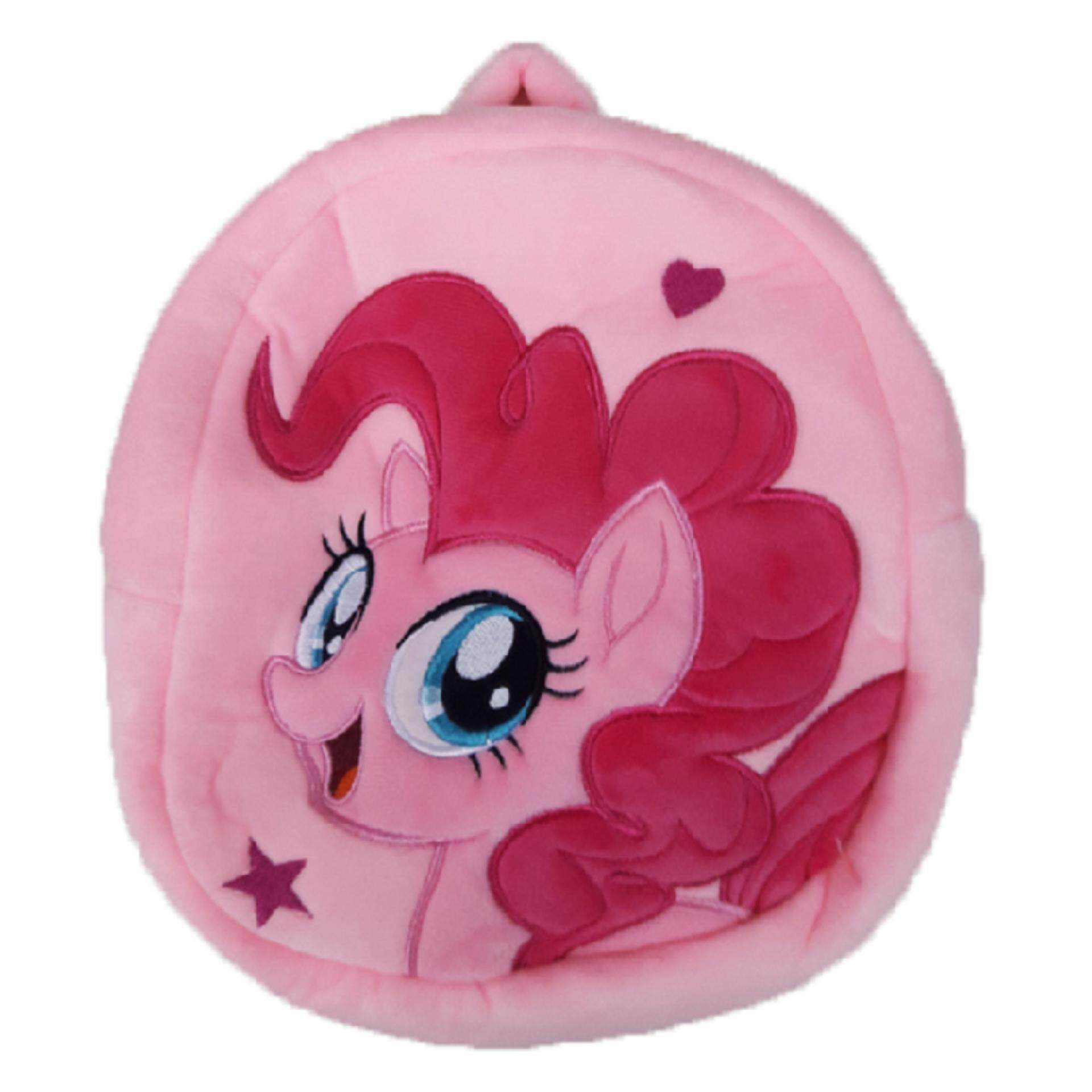 My Little Pony Plush Backpack School Bag 10 Inches - Pinkie Pie