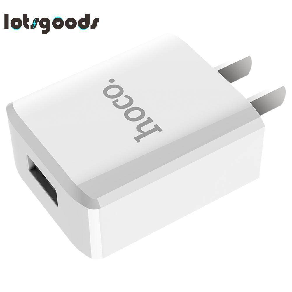 HOCO C27 Portable Single USB Fast Charging Wall Charger US Plug Adapter