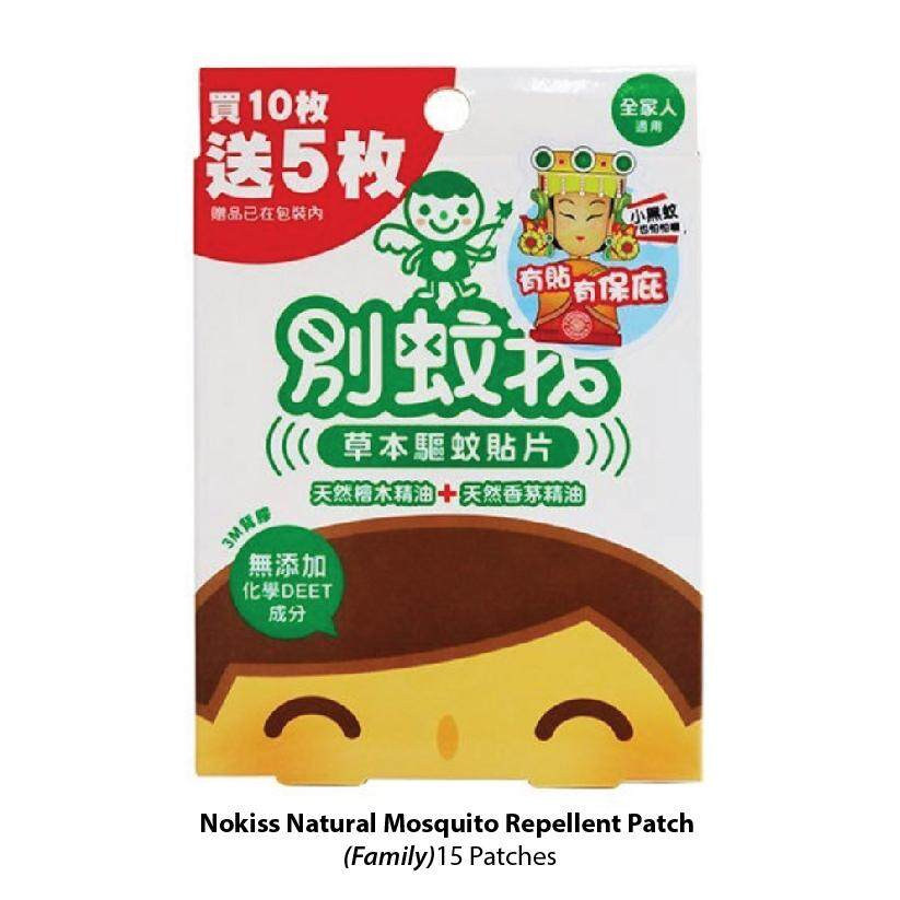 Nokiss natural mosquito repellent Patch (Family)15 Patches