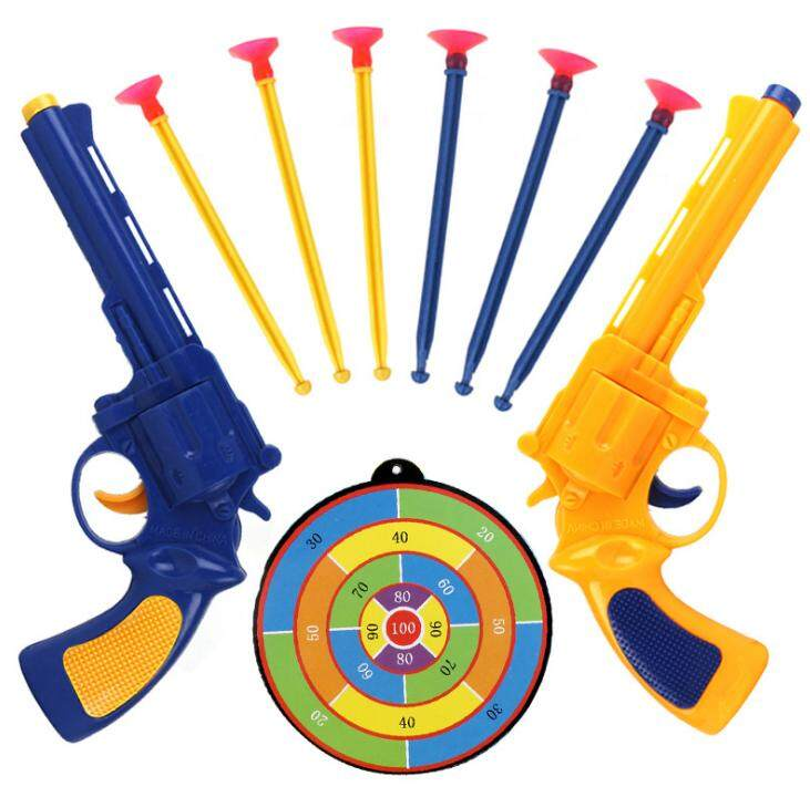 2pcs Kids toy gun