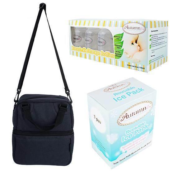 Autumnz - Posh Cooler Bag Complete Set (OXFORD) *DIM GREY*