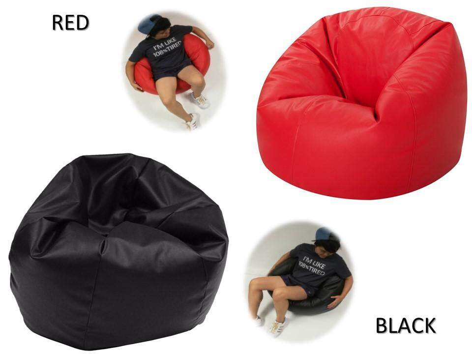 Specifications Of Homewiz 2 5kg Laid Back Pu Leather Bean Bag