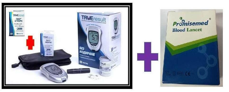 Nipro True Result (Lifetime warranty) Blood Glucose Meter Monitor Glucometer With 100 strips +110 Lancets