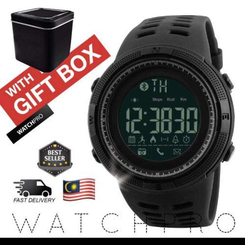 SKMEI 1250 Mens Rugged Outdoor Smart Sports Bluetooth Multifunction Watch Malaysia