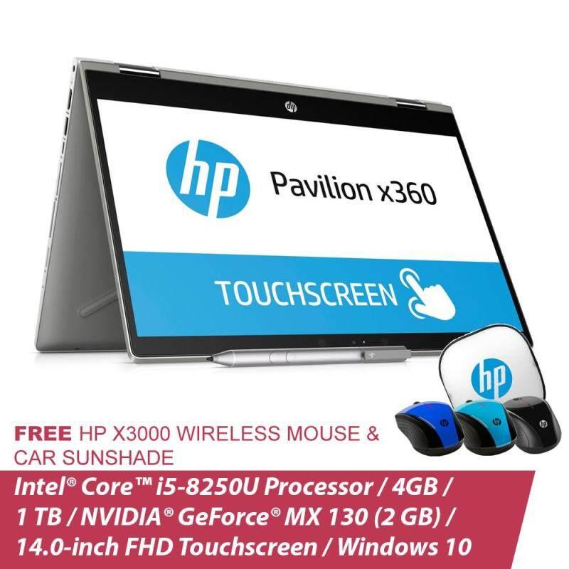 HP Pavilion x360 14-cd0036TX (Mineral Silver) 4HX40PA + Free HP Wireless Mouse + Car Sunshade Malaysia