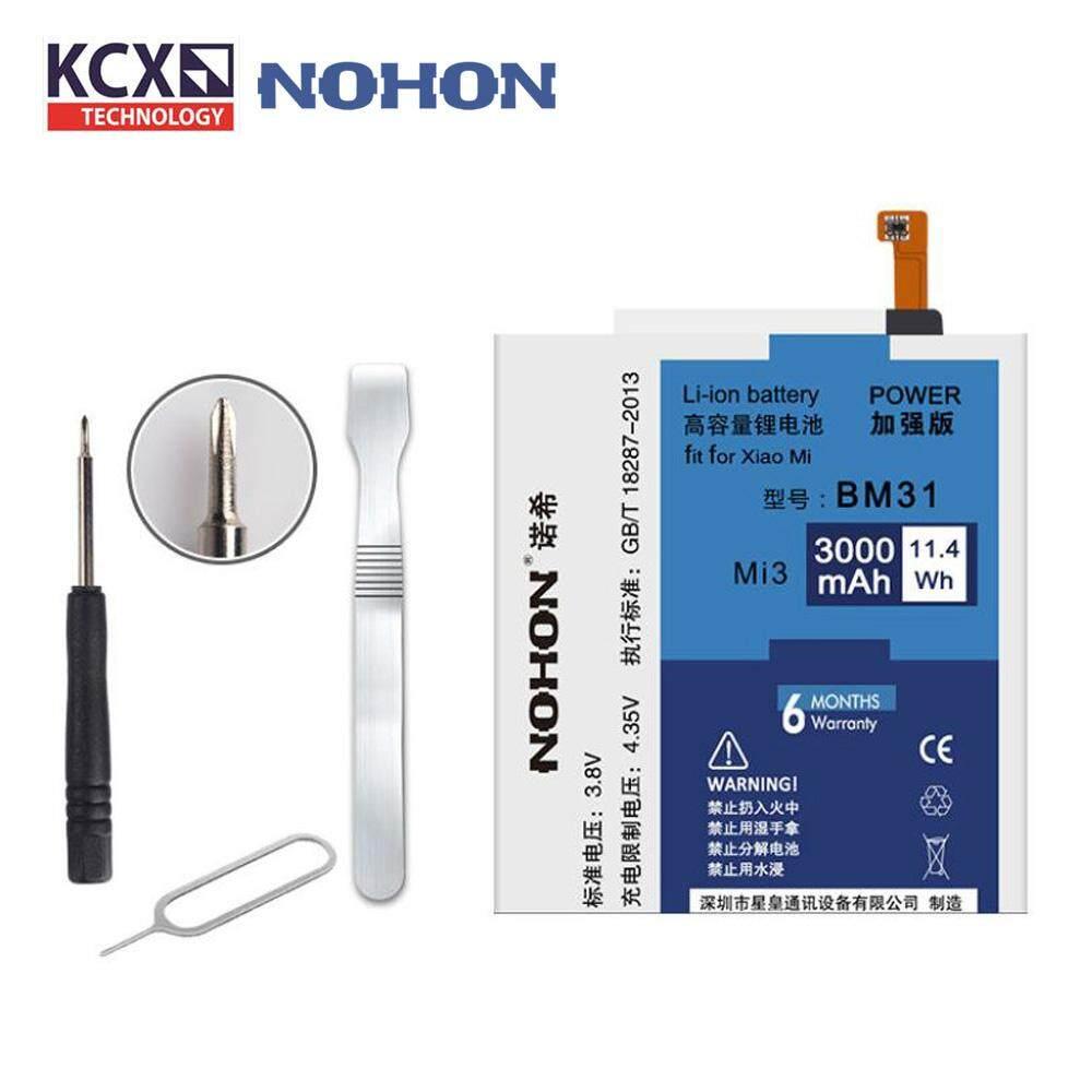NOHON Xiaomi Mi 3 BM31 (3000mAh) Battery with Free DIY Tools