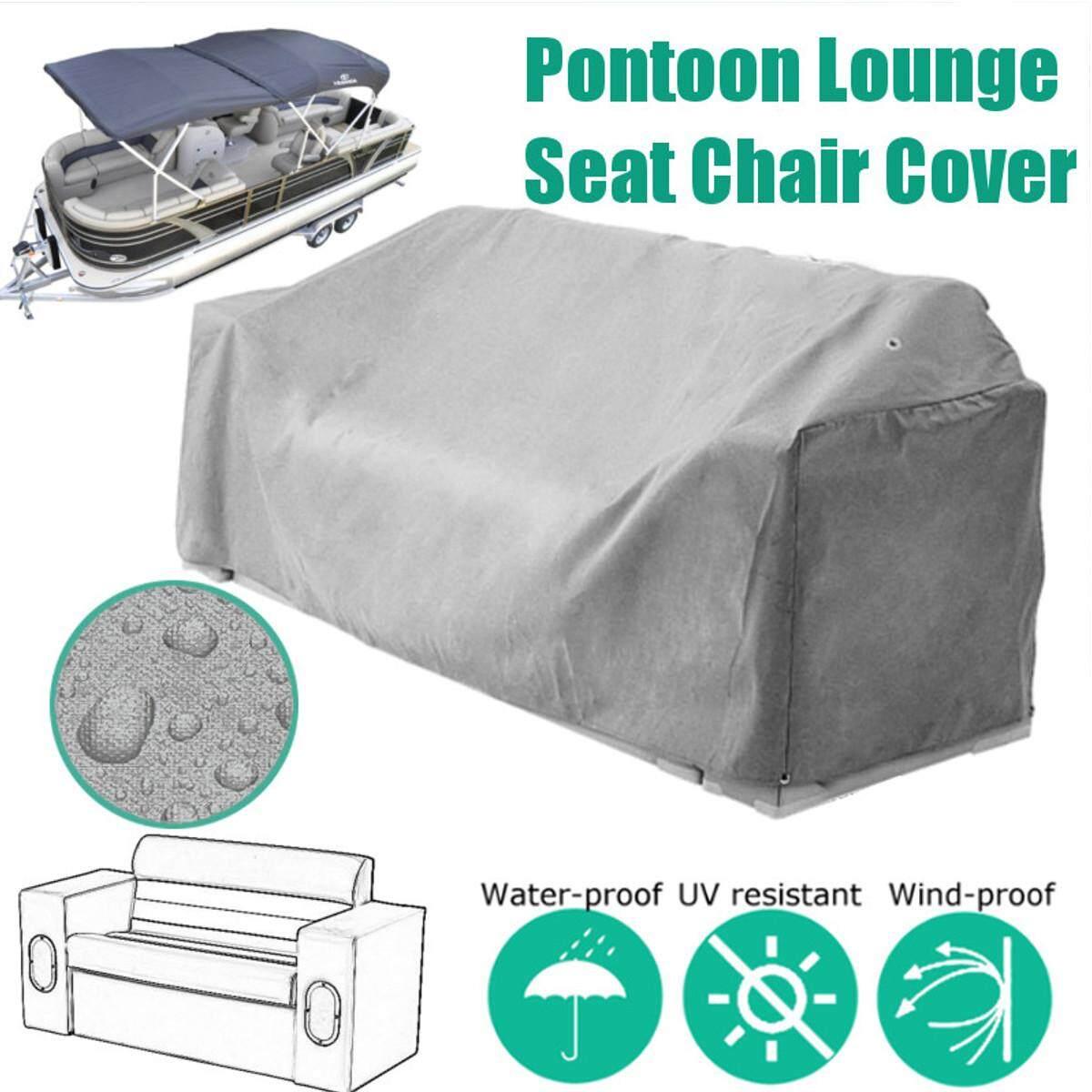 Waterproof Pontoon Lounge Seat Chair Cover 23D x56W x 29H Grey