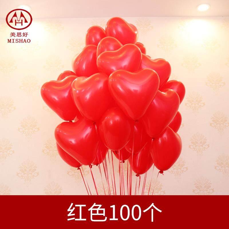 tanabata ai hearttraeh xing balloon