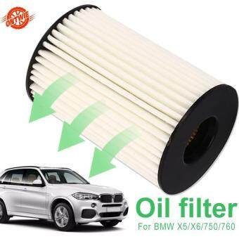 Philippines Discount Ontwie Bmw X6 X5 Auto Oil Filter Oil Filter