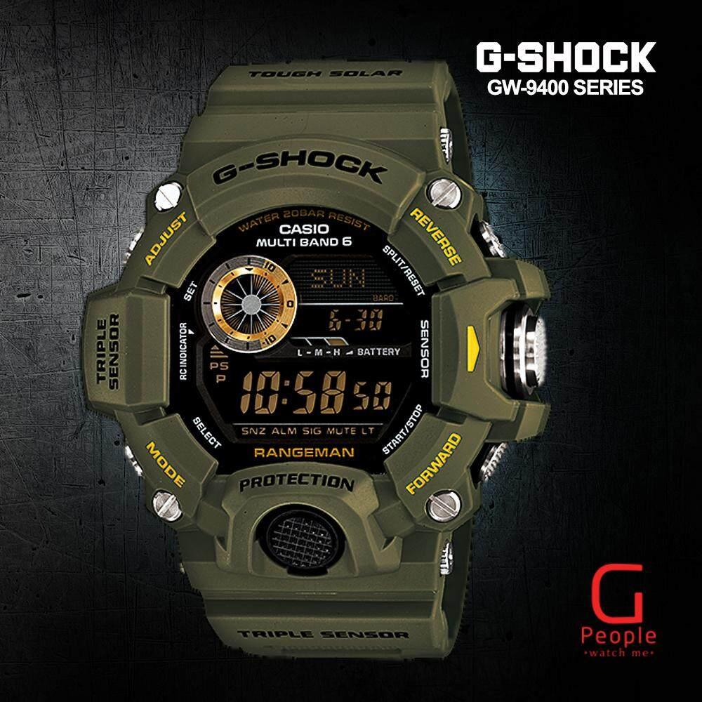 Sell Rangeman Gw9400 Watch Cheapest Best Quality My Store Gshock Original Gw 9400 1adr Myr 794