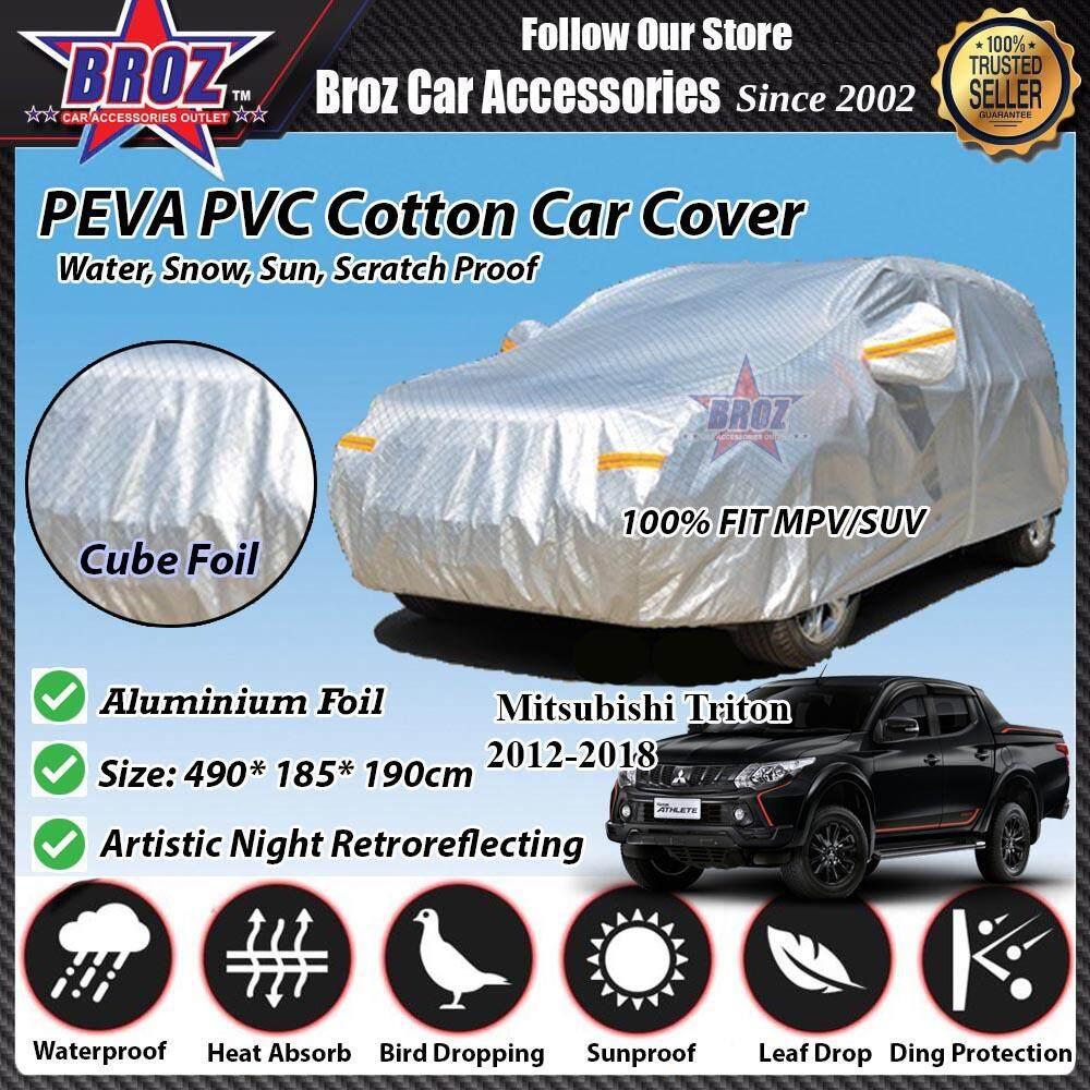 Triton Car Body Cover PEVA PVC Cotton Aluminium Foil Double Layers - MPV 2
