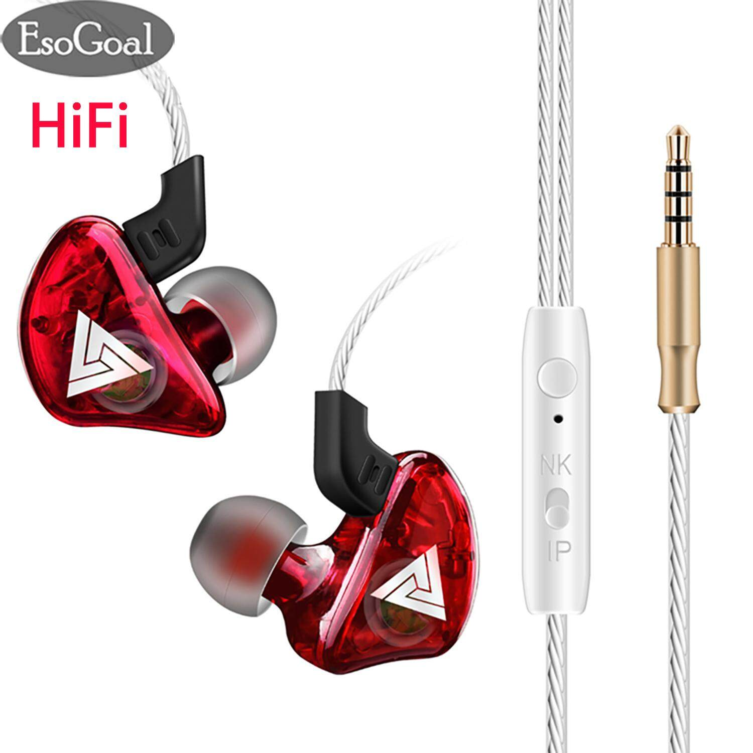 EsoGoal In-ear Headphones In Ear Headphones HiFi Earphones Wired Earbuds Stereo Earphones Bass Noise Cancelling Headset with Mic