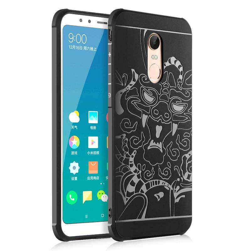 Silicone Case for Xiaomi Redmi 5 Original 3D Dragon Carved Coque Shockproof Phone Back Cover for