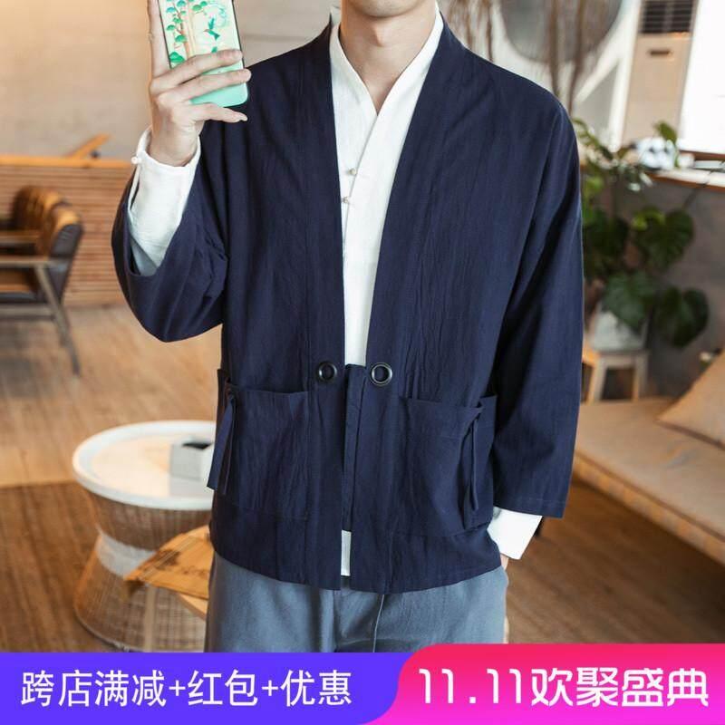 Detail Gambar Gaya Tiongkok pakaian pria Adat Minum Teh pakaian Jepang kimono diperbarui .