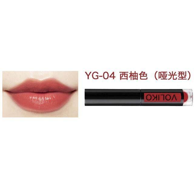 【Kuning Emas-04 Grapefruit Color】matte Matte Glasir Bibir Non-Stick Lipstik Lipstik Pelembab Melembapkan Tahan Lama-Intl