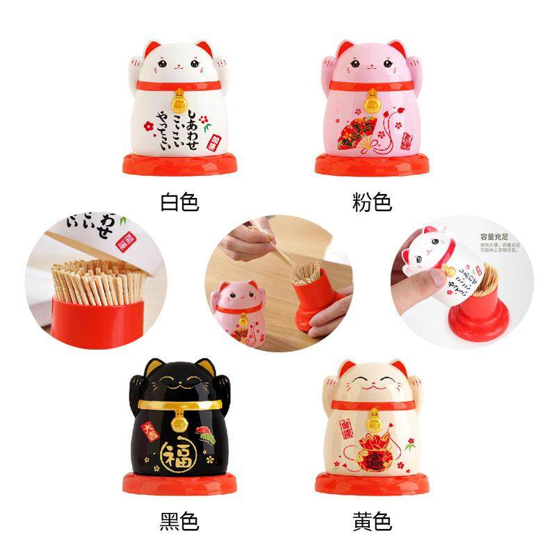 Creative Personality Lucky Cat Toothpick Holder Home Living Room Toothpick Box Cotton Swab Box Cute Cartoon Portable Toothpick Box Toothpick Jar - Random Design