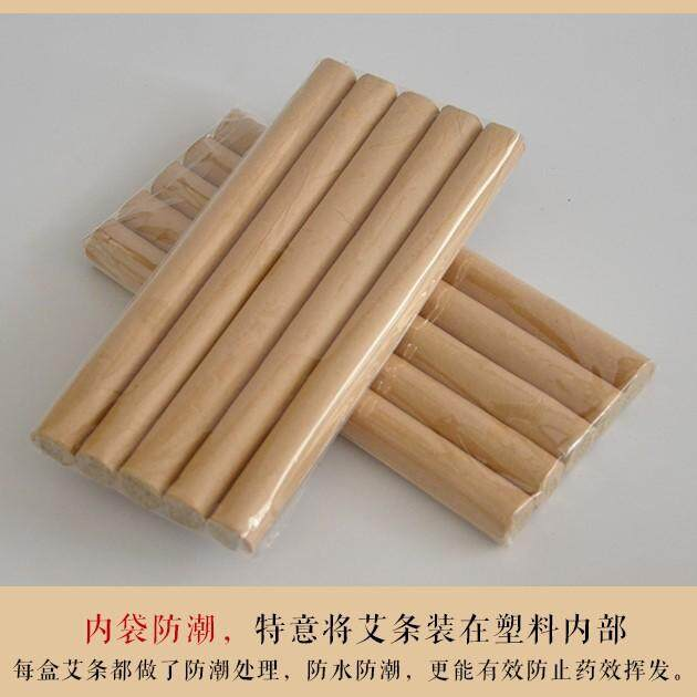 Jiu Ai Xiang Grade A 10-Year High Quality Chinese Mugwort Handmade 1.8 cm x 20 cm 20:1 Purity Moxa Stick Moxibustion Wormwood (10 Sticks)