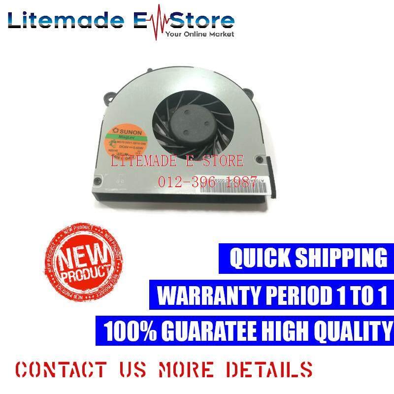 Replacement Acer Aspire 4740 4740G (AT0BA002SS0 / MG70130V1-Q010-G99 / 60.PLR02.003) Internal Fan