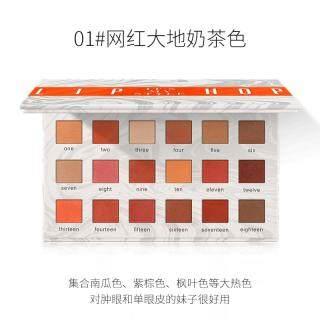 Liphop18 Màu Phấn Mắt Hạt Matte Cô Gái Hàn Quốc Mới Bắt Đầu Lưới Đỏ Trái Đất Màu Siêu Lửa Sinh Viên thumbnail