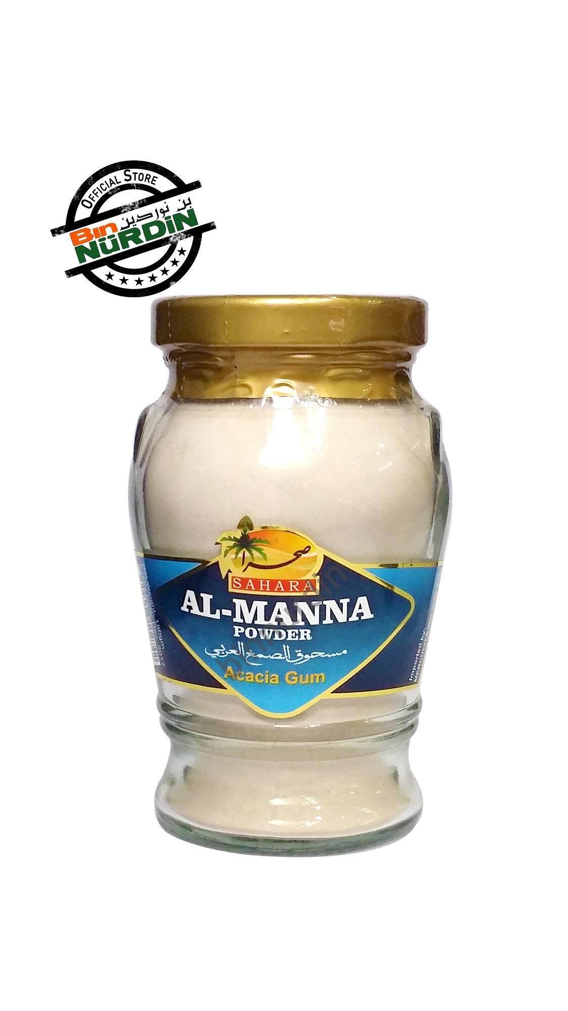 Al-Manna Powder Acacia Gum (Arabic Sweet Gum) 150gm