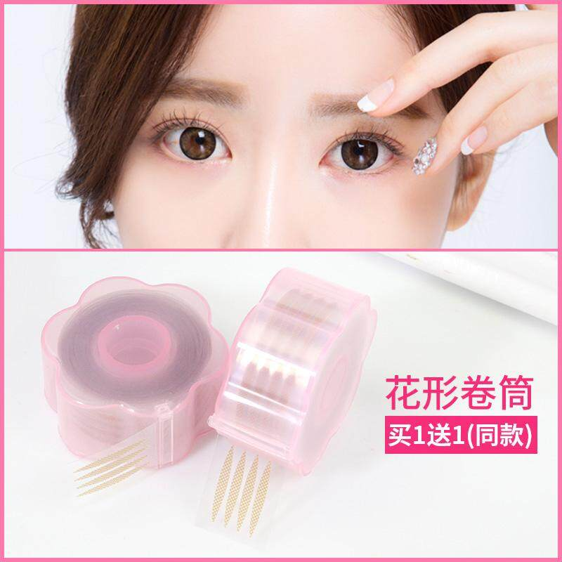 The fairy lace double eyelid tape New style fiber wei tiao Mesh Philippines