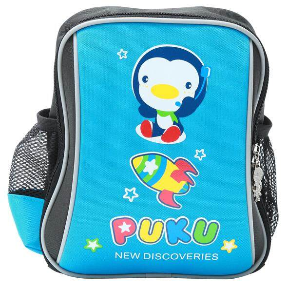 PUKU School Backpack Blue colour