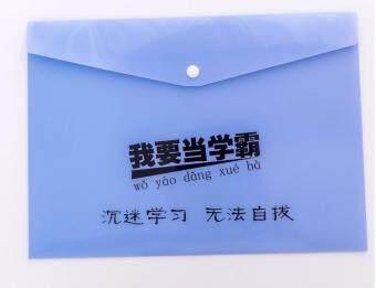 การส่งเสริม minxin PVC A4 Paper File Document Holder Organizer Storage Bag Office School Stationery (Purple) ซื้อที่ไหน - มีเพียง ฿73.00
