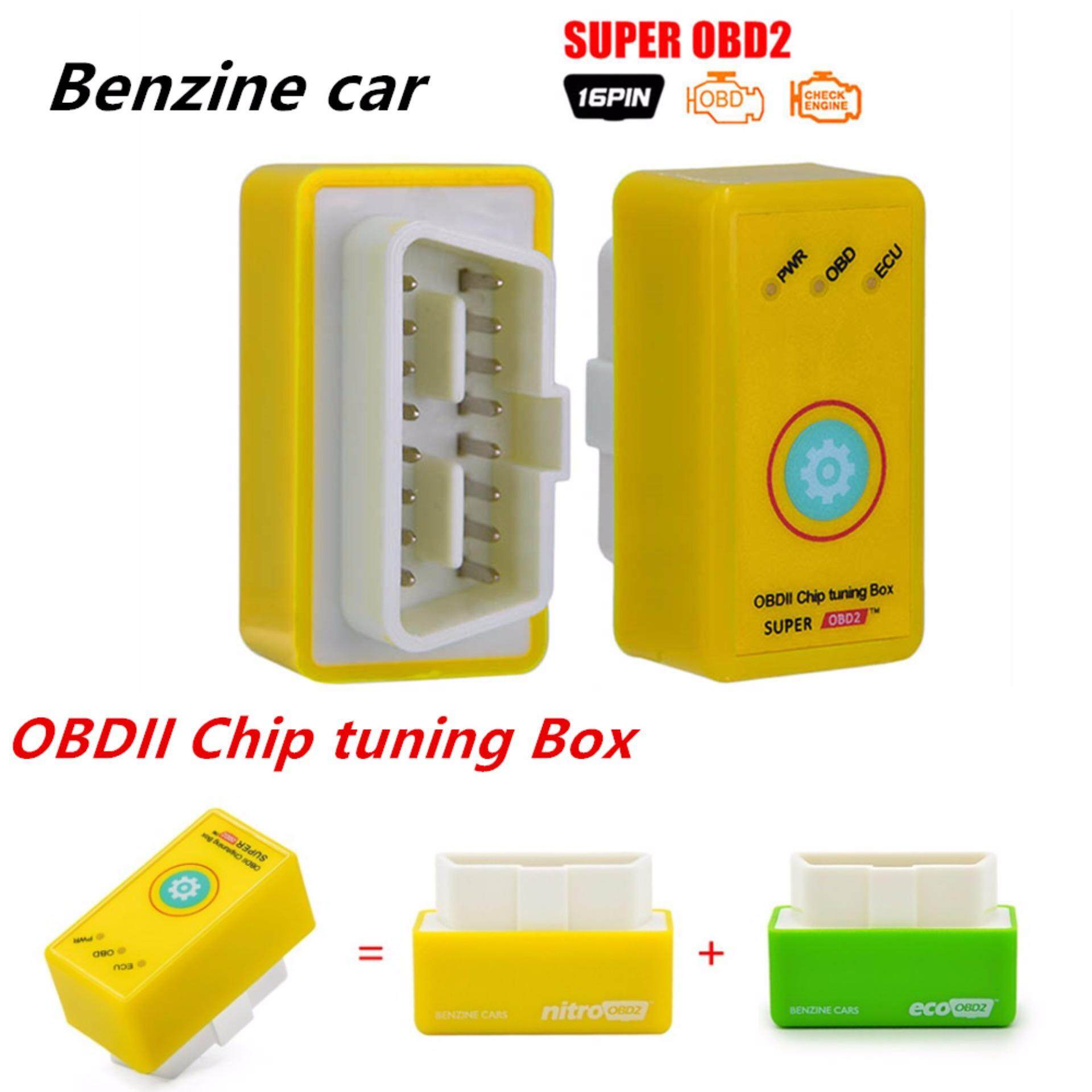 More Power More Torque NitroOBD2 Upgrade Reset Function Super OBD2 ECU Chip  Tuning Yellow Benzine Better Than Nitro OBD2 (Yellow)[Petrol Version]