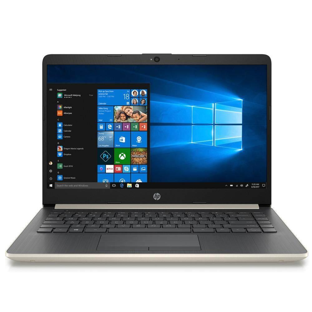 HP 14s-cf0041TX 14 FHD IPS Laptop Pale Gold ( i5-8250U, 4GB, 1TB, Radeon 530 2GB, W10 ) Malaysia