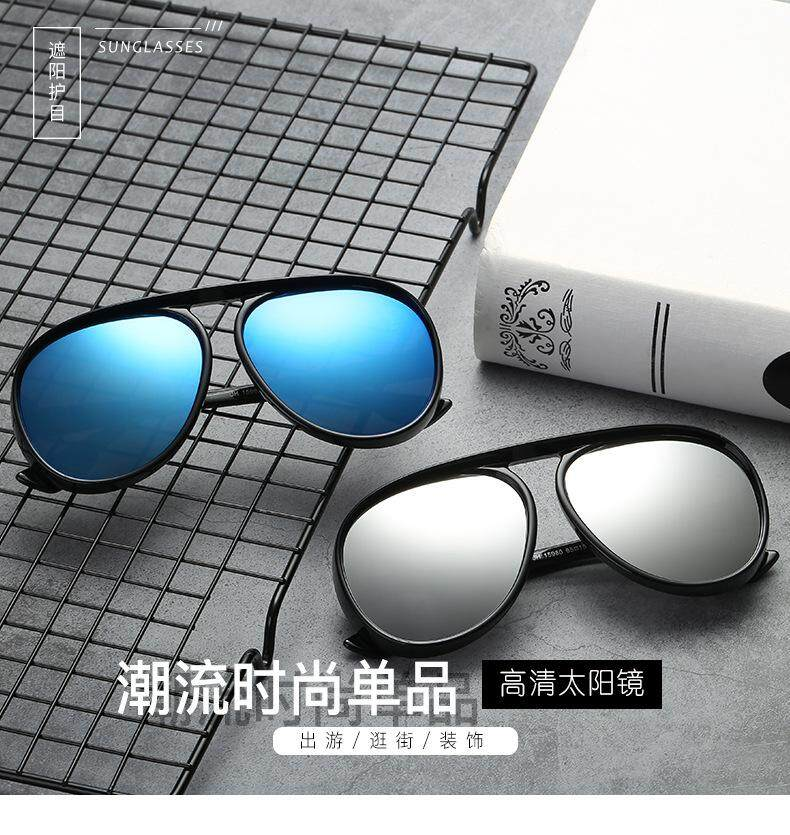 ... BOTERN Retro Vintage Flat Top Sunglasses Men Women Brand Designer Sun  Glasses Fashion Eyewear High Quality ... c7f180ccbb