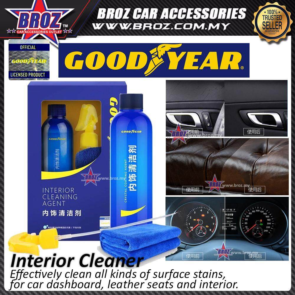 Broz Goodyear GY-2992 Car Interior Cleaner