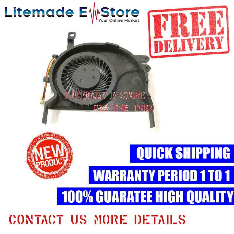 Replacement Acer 3680/5570/5580/3270/3260/5582/5585/2480/5572 (AB0805HB-TB3) Internal Fan