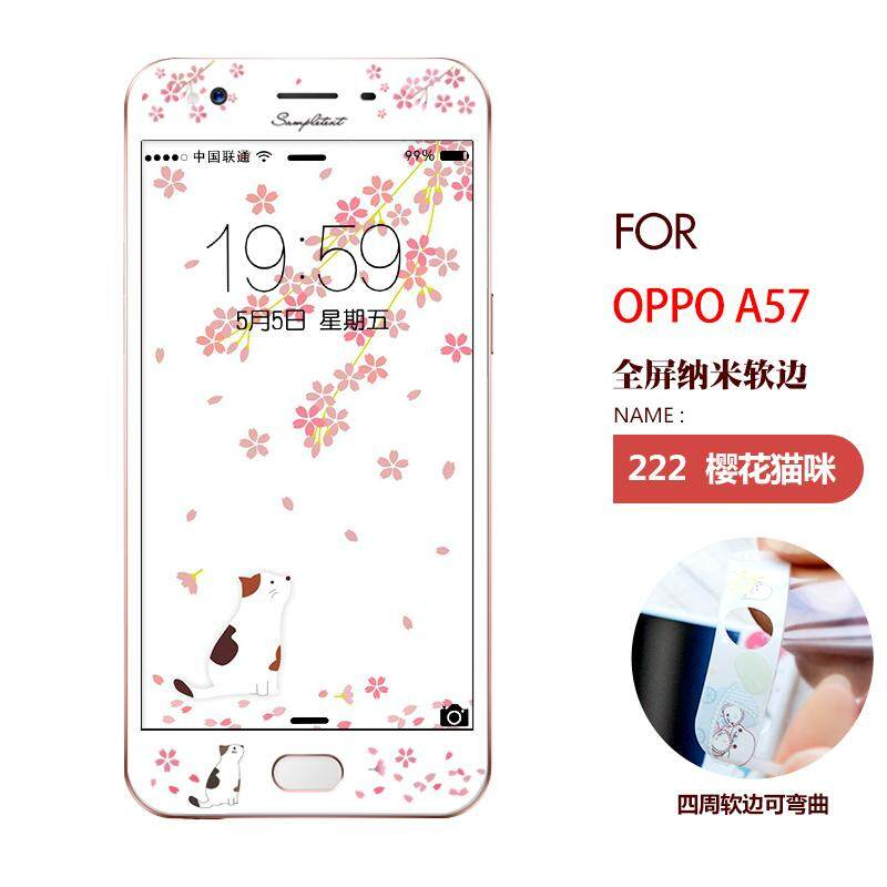 ... PROSCREEN ANTI GORES GLARE MINYAK . Source · OppoA57m Kaca Pelindung Layar HP A57 Layar Penuh Meliputi Pelindung Layar Ponsel Imut A57t Film Layar