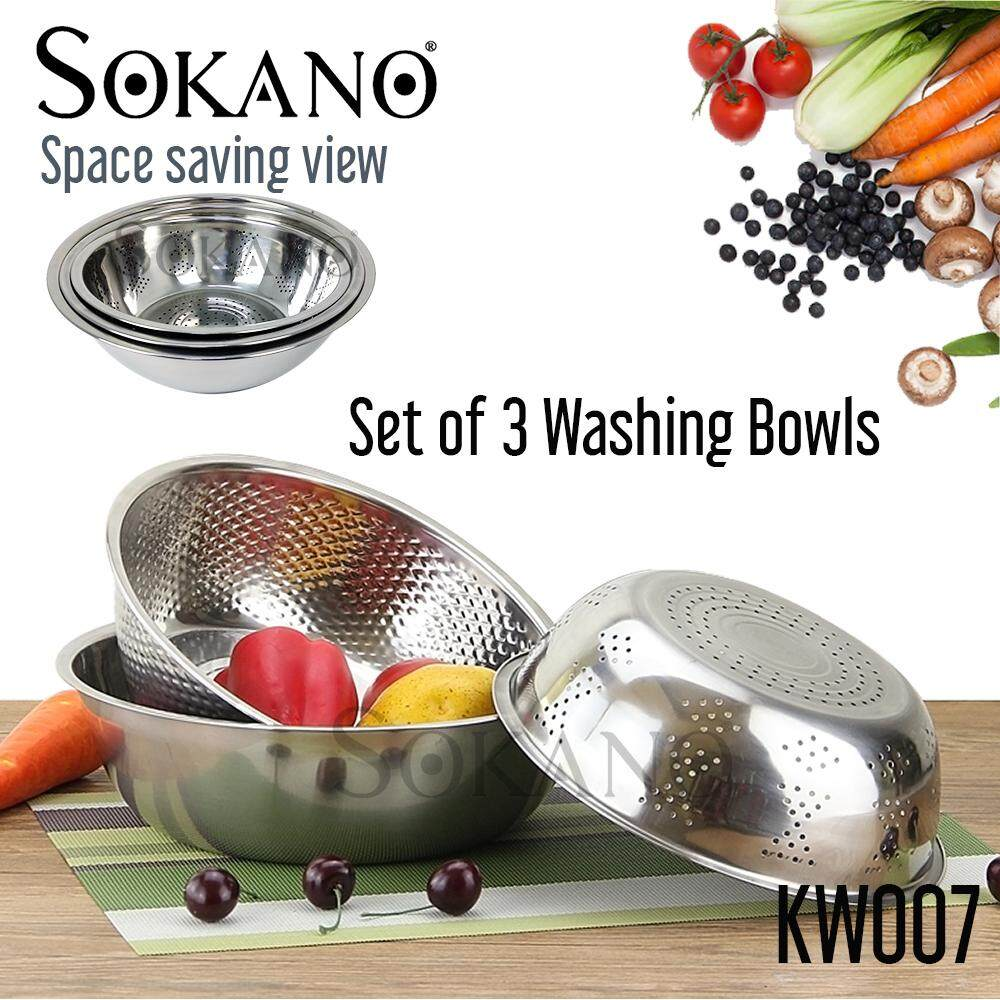 (RAYA 2019) Sokano KW007 Set of 3 Stainless Steel Washing, Rinsing & Mixing Bowls -24cm, 26cm, 28cm